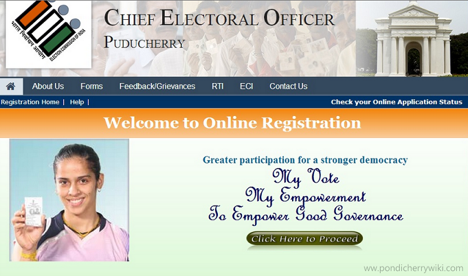 Voter Card Image Voter id Card Status Check