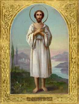 Azi 17 martie praznuirea Sfantului Alexie omul lui Dumnezeu !