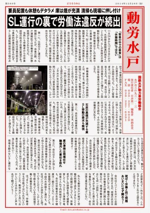 http://file.doromito.blog.shinobi.jp/3858d2e1.pdf