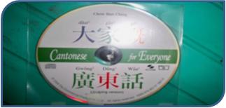 Belajar Bahasa CANTONESE Mandarin Hongkong