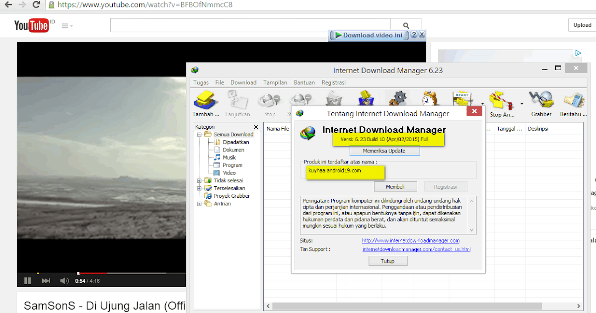Internet Manager 6.23 Build 9 Serial Number