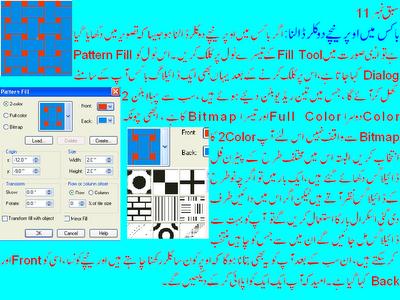 Live Urdu Classes with UrduReading.com