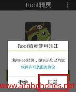 شرح عمل روت لجهاز  Bq Aquaris E5 بتطبيق RootGenius
