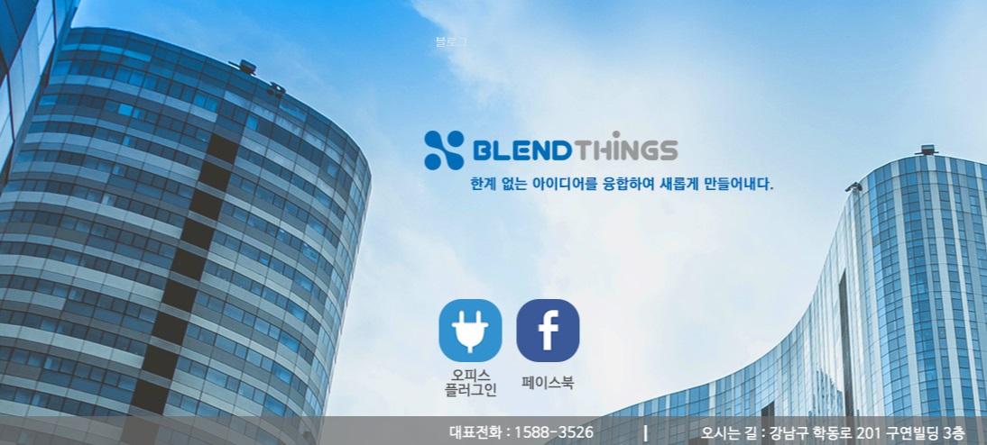 블렌드 씽즈  (Blend Things Korea)