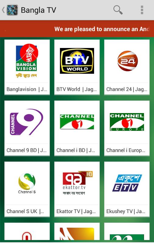 bangla news paper software