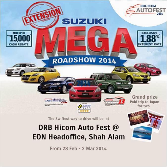 Suzuki Mega Roadshow, Suzuki, Suzuki Swift, Japan Beauty Week, Test drive, Compact Car