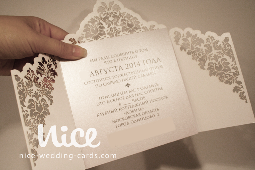 PALACE Wedding Invitation