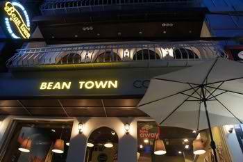 Phong cách café độc đáo Bean Town Coffee House, café may lanh, café take away, quan café dep, café y, mon ngon ha noi, café ha noi, diem an uong ngon