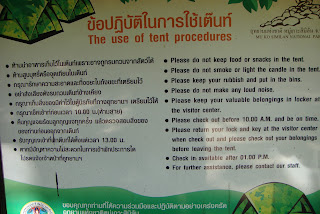 Similan Tent guidelines