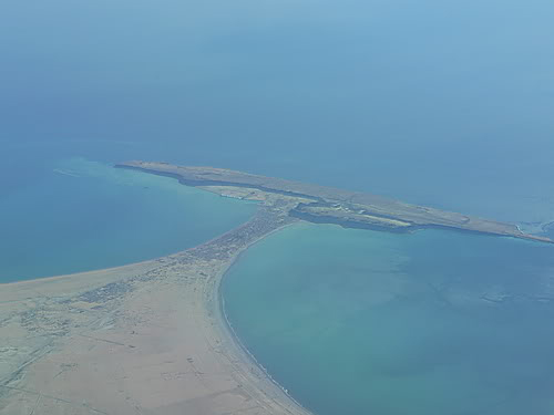 gawader Gwadar is rapidly emerging owing to its political, geographical and business importance the government is giving practical shape to its development projects for this new city a network of state-of-the-art highways has been laid out in order to meet the trade and business objectives of the city.