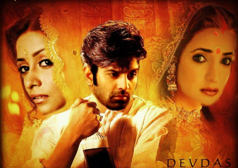 Yards Hindi Movie