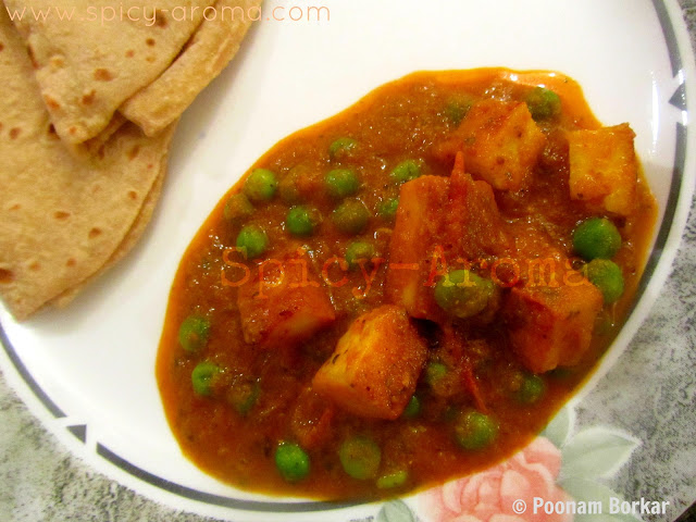 Matar Paneer (Green Peas and Cottage cheese Curry) - Step by Step ...