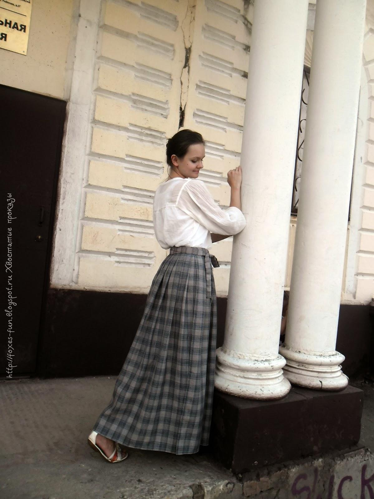 шотландская юбка шьем сами