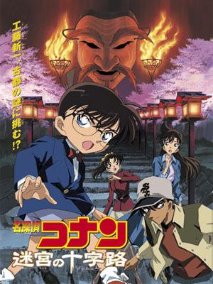 Thám Tử Lừng Danh Conan 7: Mê Cung Trong Thành Phố Cổ - Detective Conan Movie 7: Crossroad In The Ancient Capital 2003 (2003) Poster