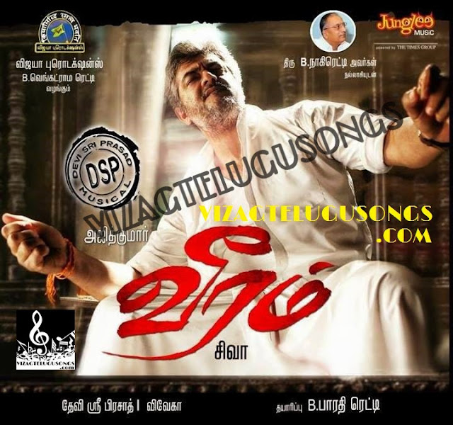 Veeram (2013) Tamil  Movie HD Wallpapers