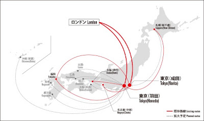 BA codeshare network operated by JAL from Tokyo