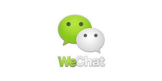 Cara Daftar WeChat Via Facebook dan Nomor Ponsel