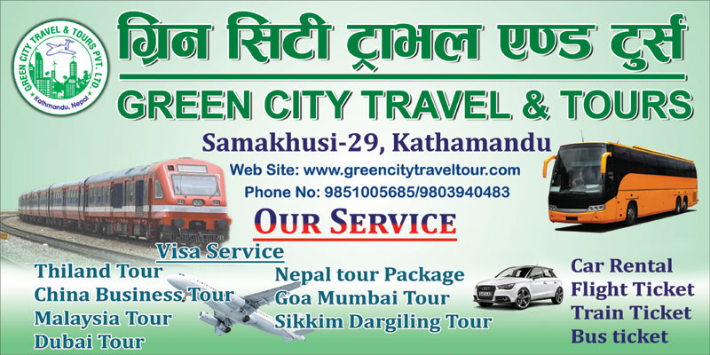 Online bus ticket to Janakpur from Kathmandu.Normal bus to AC Deluxe bus service to janakpurdham Ne