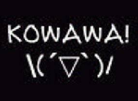 maksud KOWAWA