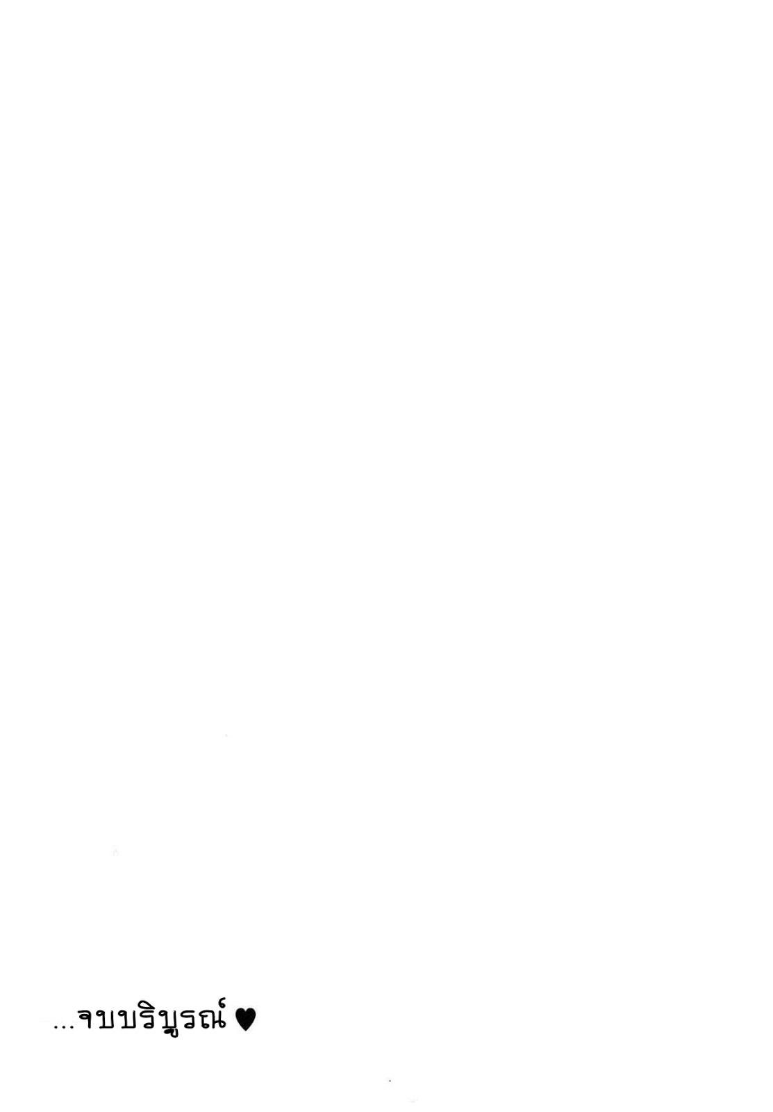 [โดจิน.net][โดจินแปลไทย][โดจิน] อ่านการ์ตูนออนไลน์-Yuki Yuno Ai no Mirai Nikki