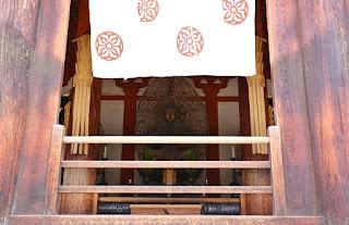 Yakushi Nyorai ; Bhaisajyaguru (buddha able to cure all ills)