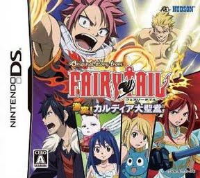 Original Story from Fairy Tail: Gekitotsu! Kardia Daiseidou