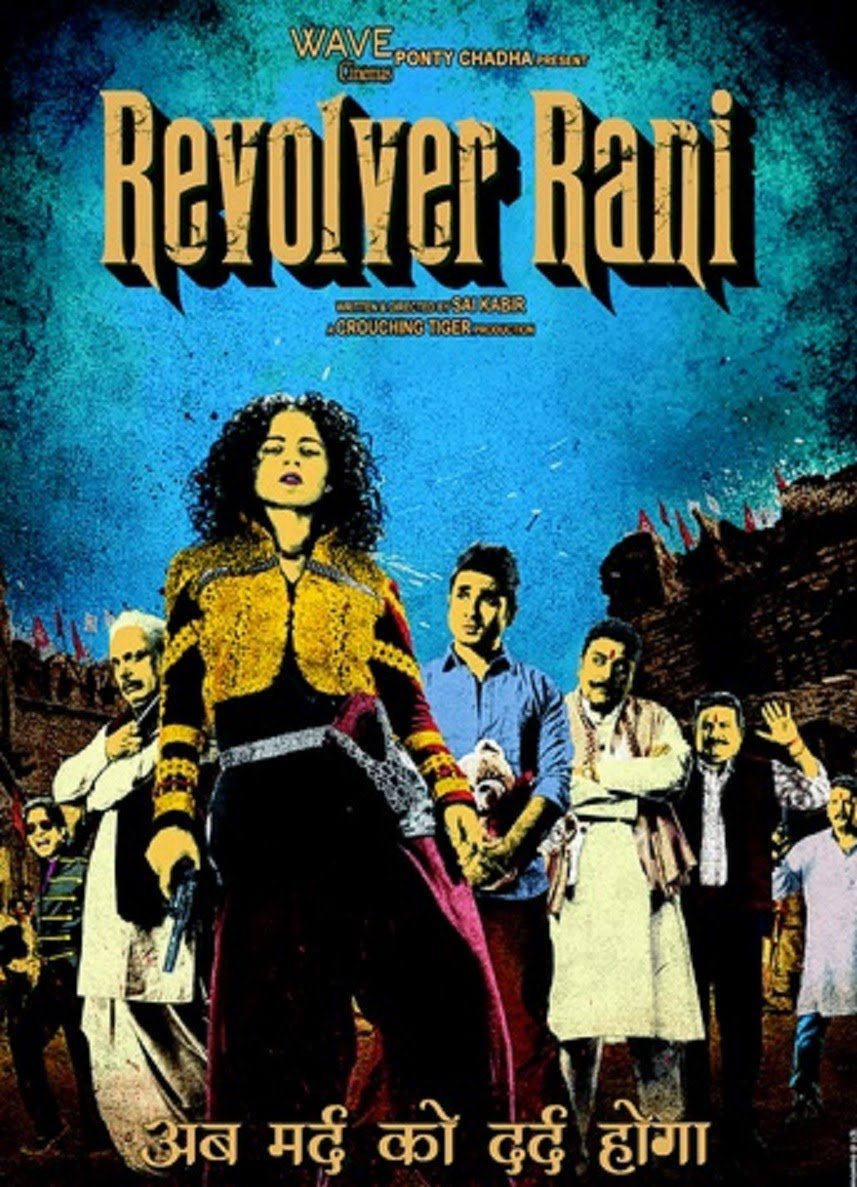 Revolver Rani (2014) Mp3 Songs Free Download