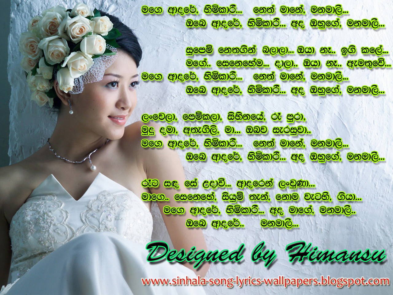 Love Wallpapers Sinhala : New Love Photos Sinhala - impremedia.net