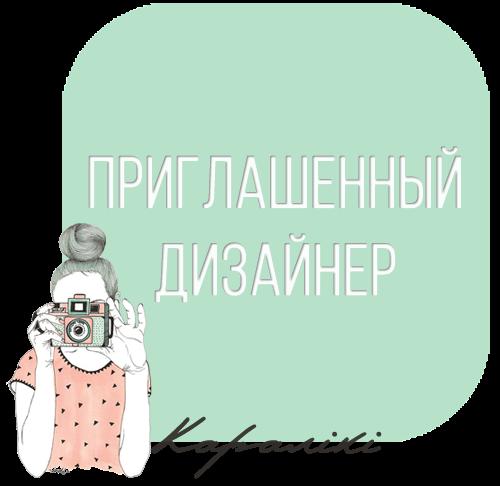 """Совместная игра с Каралiкi """"Придумай ОЭ"""""""
