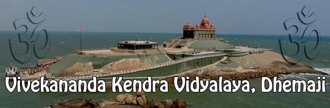 Vivekananda Kendra Vidyalaya, Dhemaji