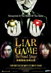 Xem Phim Thử Thách Cuối Cùng - Liar Game: the Final Stage 2010