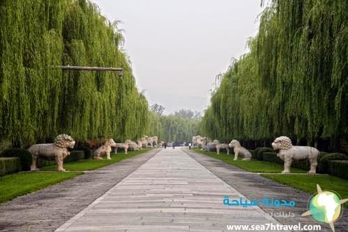 مقابر مينغ