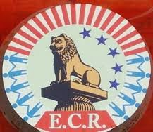 ECR Hajipur Recruitment