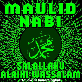 Kaligrafi Maulid Nabi Muhammad SAW