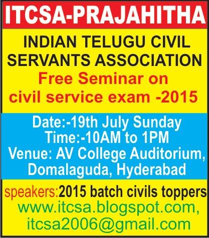 Civil Service Essays