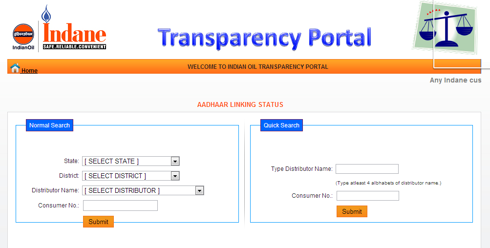 CHECK AADHAAR LINKING STATUS OF YOUR GAS AND BANK ACCOUNT ...