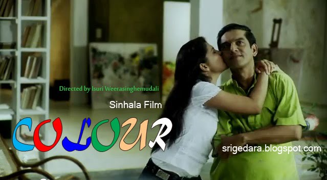 Colour sinhala movie