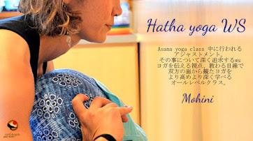 1月28日(日) Hatha yoga WS/Mohini先生