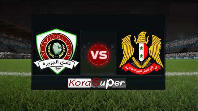 شاهد لِإِيف HD مباراة الجيش VS الجزيرة بث مباشر 18-06-2019 كورة أُونْلايْن