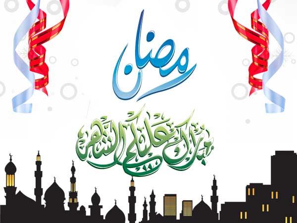 ramadan mubarak wallpaper in urdu free ramadan mubarak best islamic