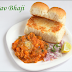 Quick Pav Bhajee Recipe
