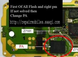 Nokia 1209 Signal No Network repairing solution.Nokia 1209 Signal No