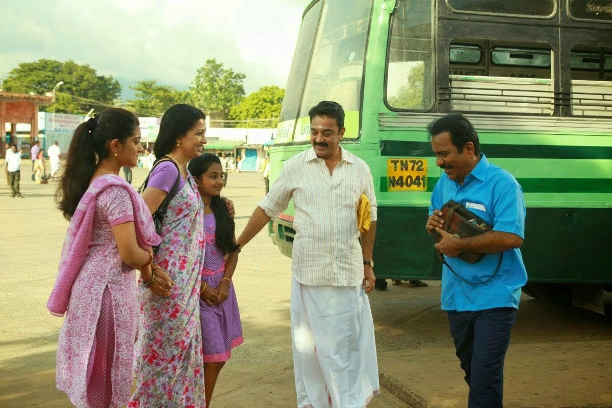 Papanasam (Drushyam ) Movie First Look Stills | Kamal Hasan | Tamil