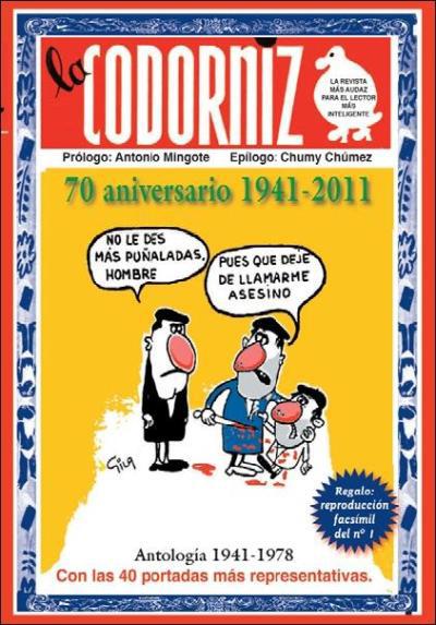 Portada del Recopilatorio del 70 aniversario 1941-2011 de la revista La Codorniz