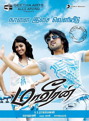 Maaveeran 2011 Tamil Movie Information :