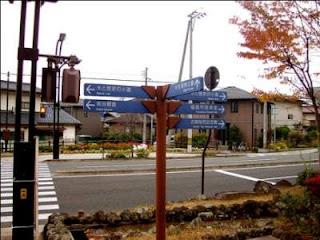 Fukushima before tsunami