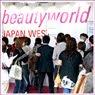 ビューティーワールド JAPAN WEST(インテックス大阪)