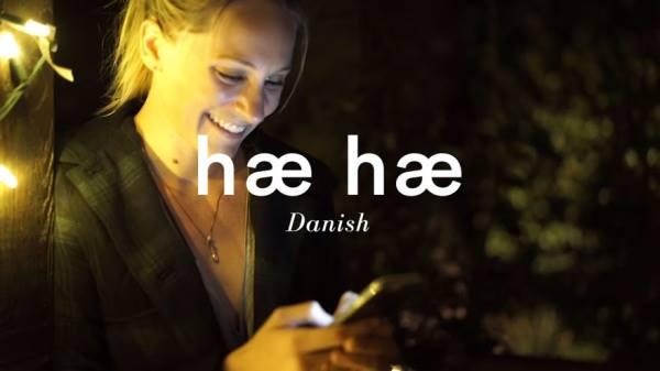 Pesan Ketawa Orang Denmark