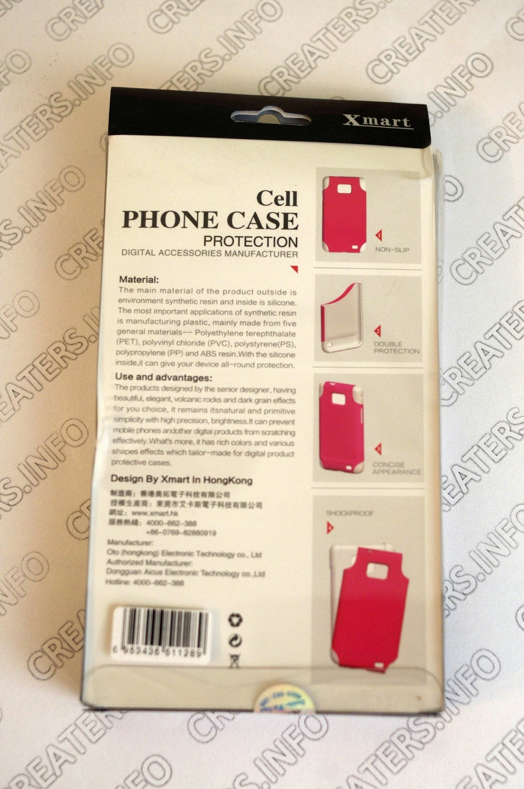 Xmart SF-i9100/9108 double case