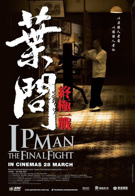 santai, Santai iskandarX, movie, is, dapat, tiket, wayang, percuma, Ip Man, The Final Fight